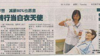 news-article6oct2020